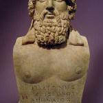 Platon, bista