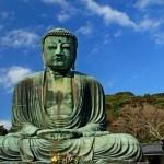 Sve je Buda…
