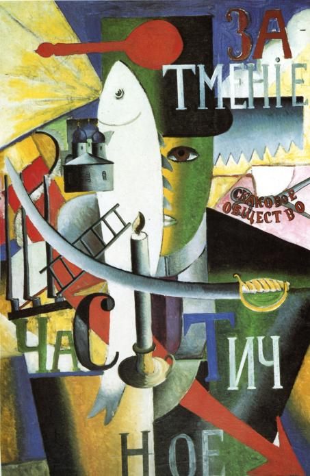 Kazimir Maljevič: Englez u Moskvi, 1914, Stedelijk Museum, Amsterdam