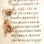 Petrogradski list Miroslavljevog jevandjelja