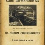 Katalog izložbe Save Šumanovića, Novi Univerzitet, 1939, Beograd