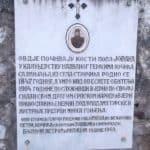 Po želji Petra Kočića, Foto: sa sajta Manastira Gomionica