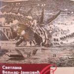 VOSTANIJE, Svetlana Velmar Janković